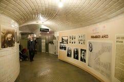 Υπόγειος σταθμός Chamberi στις 18 Οκτωβρίου 2014 στη Μαδρίτη, Ισπανία Στοκ Εικόνα