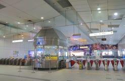 Υπόγειος σταθμός Kaohsiung Ταϊβάν μετρό υπογείων στοκ εικόνα με δικαίωμα ελεύθερης χρήσης