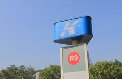 Υπόγειος σταθμός Kaohsiung Ταϊβάν μετρό υπογείων στοκ φωτογραφία με δικαίωμα ελεύθερης χρήσης