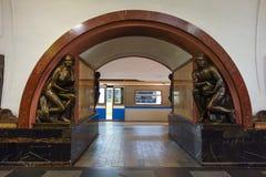 υπόγειος σταθμών της Μόσχας Στοκ Φωτογραφίες