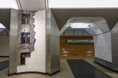 υπόγειος σταθμών της Μόσχας Στοκ εικόνες με δικαίωμα ελεύθερης χρήσης