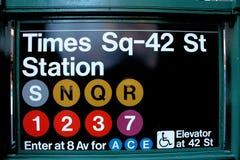 Υπόγειος της Times Square πόλεων της Νέας Υόρκης Στοκ εικόνες με δικαίωμα ελεύθερης χρήσης