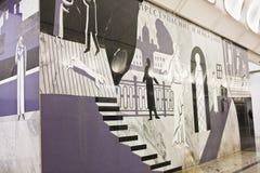 Υπόγειος Dostoevskaya σταθμός της Μόσχας στη Μόσχα Στοκ εικόνα με δικαίωμα ελεύθερης χρήσης