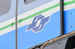 Υπόγειο τραίνο Ταϊπέι Ταϊβάν μετρό υπογείων στοκ φωτογραφία με δικαίωμα ελεύθερης χρήσης