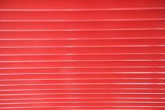 Υπόλοιπος κόσμος των κόκκινων ακτίνων Στοκ Εικόνα