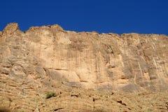 Υψηλά ατλάντων βουνά βράχου ερήμων κόκκινα Στοκ φωτογραφία με δικαίωμα ελεύθερης χρήσης