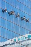 υψηλό παράθυρο πλυντηρίων Στοκ φωτογραφίες με δικαίωμα ελεύθερης χρήσης