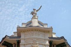 Υδράργυρος, ο ρωμαϊκός Θεός στοκ φωτογραφία με δικαίωμα ελεύθερης χρήσης