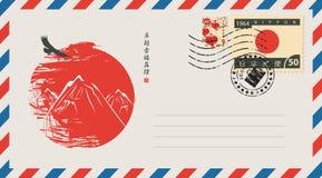 Φάκελος με ένα ιαπωνικό γραμματόσημο Στοκ φωτογραφία με δικαίωμα ελεύθερης χρήσης