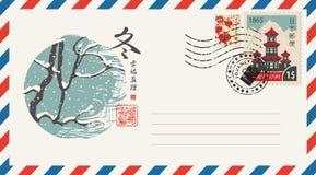 Φάκελος με ένα ιαπωνικό γραμματόσημο διανυσματική απεικόνιση