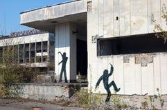 φάντασμα πόλεων που χάνετα& Στοκ Εικόνες