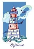 Φάρος στην ακτή του ωκεανού Διανυσματικό σκίτσο Στοκ Φωτογραφίες