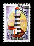 Φάρος Petropavlovsky (Ειρηνικός Ωκεανός), serie, circa 1984 Στοκ Εικόνες