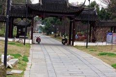 Φάσμα Qingyun Στοκ εικόνες με δικαίωμα ελεύθερης χρήσης