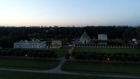Φέουδο Kuskovo στη Μόσχα το βράδυ Στοκ Εικόνες