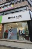 Φέρνει το κατάστημα σημειώσεων σε Jeju Στοκ Φωτογραφία
