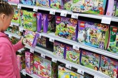 Φίλοι LEGO Στοκ Εικόνα