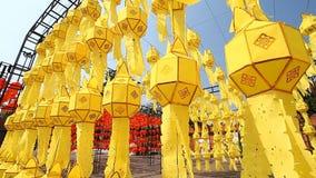 Φανάρια εγγράφου, κινεζικά φανάρια, ασιατικός πολιτισμός Φεστιβάλ του κινεζικού πολιτισμού φιλμ μικρού μήκους