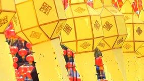 Φανάρια εγγράφου, κινεζικά φανάρια, ασιατικός πολιτισμός Φεστιβάλ του κινεζικού πολιτισμού απόθεμα βίντεο