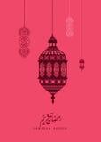 Φανάρι της όμορφης ευχετήριας κάρτας Ramadan- Ramadan Kareem Στοκ Φωτογραφία