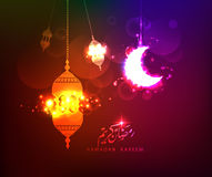 Φανάρι της όμορφης ευχετήριας κάρτας Ramadan- Ramadan Kareem Στοκ εικόνα με δικαίωμα ελεύθερης χρήσης
