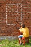 φαντασία παιδικής ηλικία&sigm Στοκ εικόνες με δικαίωμα ελεύθερης χρήσης