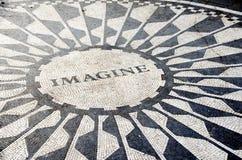 Φανταστείτε τον κύκλο Στοκ Φωτογραφία