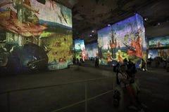 Φανταστικός και θαυμάσιος κόσμος Bosch, Brueghel και Arcimboldo Στοκ Φωτογραφίες
