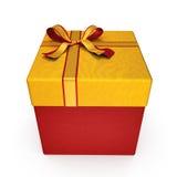 Φανταχτερό κόκκινο δώρο-κιβώτιο το κίτρινο τόξο κορδελλών που απομονώνεται με στο λευκό τρισδιάστατη απεικόνιση Στοκ Φωτογραφίες