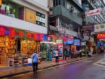 Φαρμακεία Χονγκ Κονγκ Στοκ Εικόνες