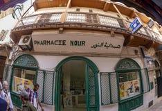 Φαρμακείο εξωτερικό σε Fes, Μαρόκο στοκ εικόνες με δικαίωμα ελεύθερης χρήσης