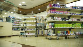 Φαρμακείο, καλλυντικά και εσωτερικό υγειονομικής περίθαλψης φιλμ μικρού μήκους
