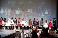 φεστιβάλ ιαπωνική Μόσχα κα Στοκ Εικόνες