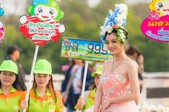 Φεστιβάλ λουλουδιών της Mai Chiang Στοκ φωτογραφία με δικαίωμα ελεύθερης χρήσης