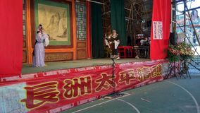 Φεστιβάλ Chau DA Jiu Cheung, Χονγκ Κονγκ στοκ φωτογραφίες