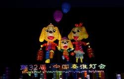 Φεστιβάλ Lanter Qinhuai Στοκ Εικόνα