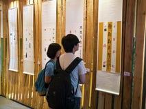 Φεστιβάλ τέχνης κινεζικών χαρακτήρων Στοκ φωτογραφίες με δικαίωμα ελεύθερης χρήσης