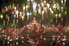 Φεστιβάλ της Mai Yi Peng Chiang Στοκ φωτογραφία με δικαίωμα ελεύθερης χρήσης