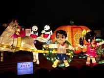 2014 φεστιβάλ φαναριών της Ταϊπέι Στοκ εικόνες με δικαίωμα ελεύθερης χρήσης