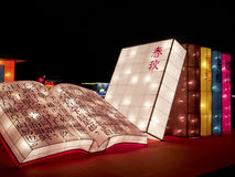 2014 φεστιβάλ φαναριών της Ταϊπέι Στοκ φωτογραφίες με δικαίωμα ελεύθερης χρήσης