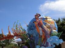 Φεστιβάλ φαναριών Στοκ Εικόνες