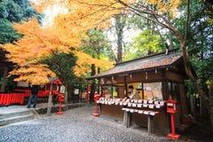 Φθινόπωρο σε Arashiyama, Κιότο, Ιαπωνία Στοκ εικόνα με δικαίωμα ελεύθερης χρήσης