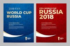 Φλυτζάνι της Ρωσίας 2018 Πρότυπο ελεύθερη απεικόνιση δικαιώματος