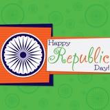 Φοβιτσιάρης κάρτα ημέρας Δημοκρατίας διανυσματική απεικόνιση