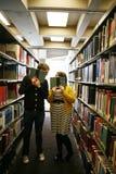 φοιτητές πανεπιστημίου Στοκ Εικόνα