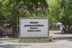 Φονικοί τομείς, Καμπότζη Στοκ Φωτογραφίες