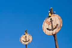 φορέστε εδώ το γιοτ στάσ&epsilo Στοκ φωτογραφίες με δικαίωμα ελεύθερης χρήσης