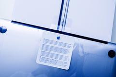 Φορητός προσωπικός υπολογιστής της Apple MacBook Pro μυστικότητας Στοκ Εικόνες