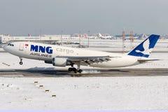 ΦΟΡΤΊΟ TC-mce MNG, airbus A300B4 - 600 Στοκ εικόνες με δικαίωμα ελεύθερης χρήσης