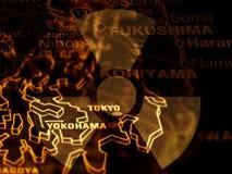 Φουκουσίμα Ιαπωνία Τόκι&omicr διανυσματική απεικόνιση